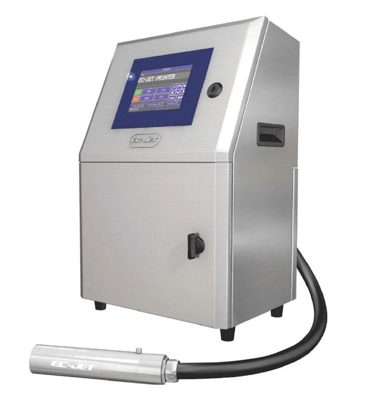 EC-JET1000小字符喷码机