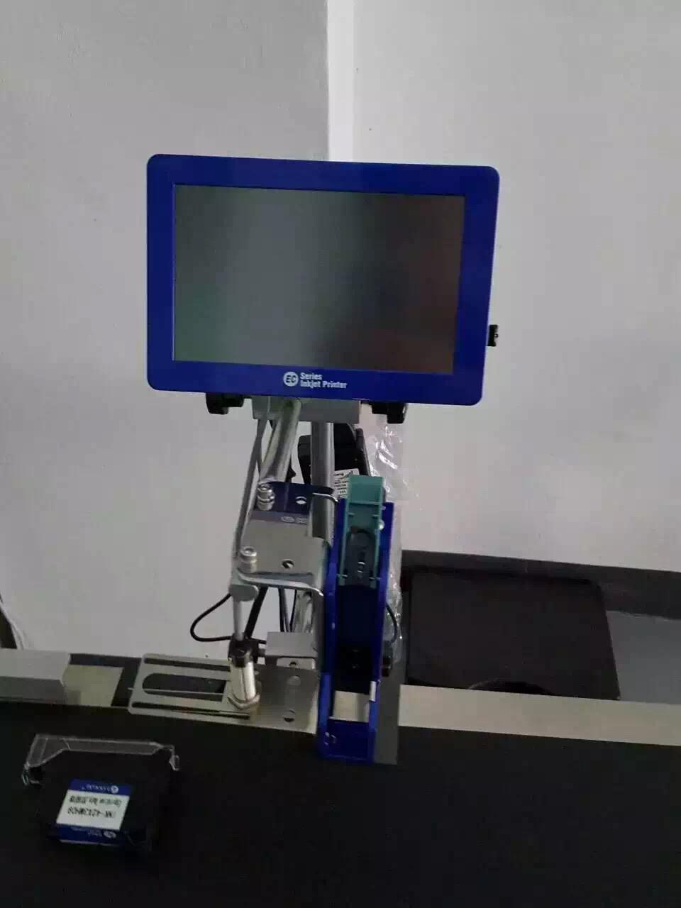 HP喷码机